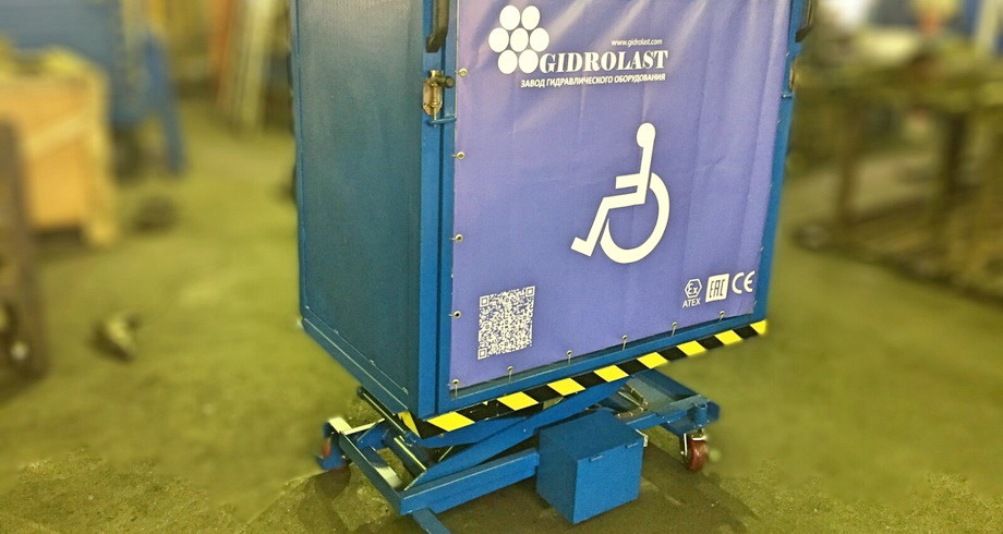 Подъемники для людей с ограниченными возможностями Гидроласт
