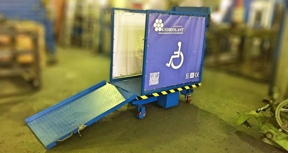 Подъемники для инвалидов-колясочников