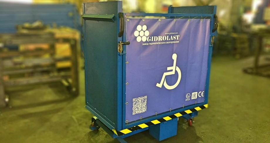 Гидравлические подъемники для инвалидов-колясочников