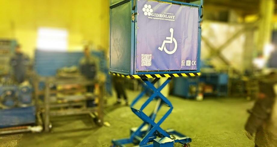 Пантографные подъемники для инвалидной коляски