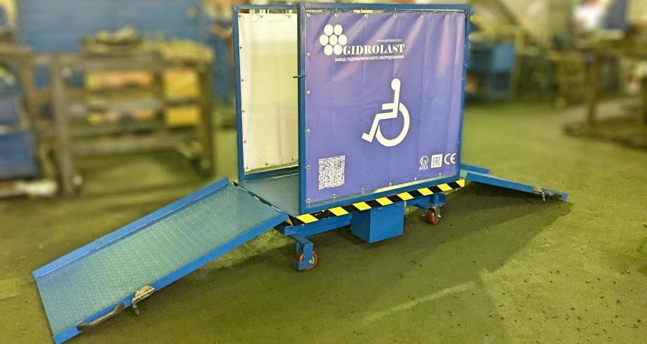 Подъемники для инвалидной коляски Gidrolast